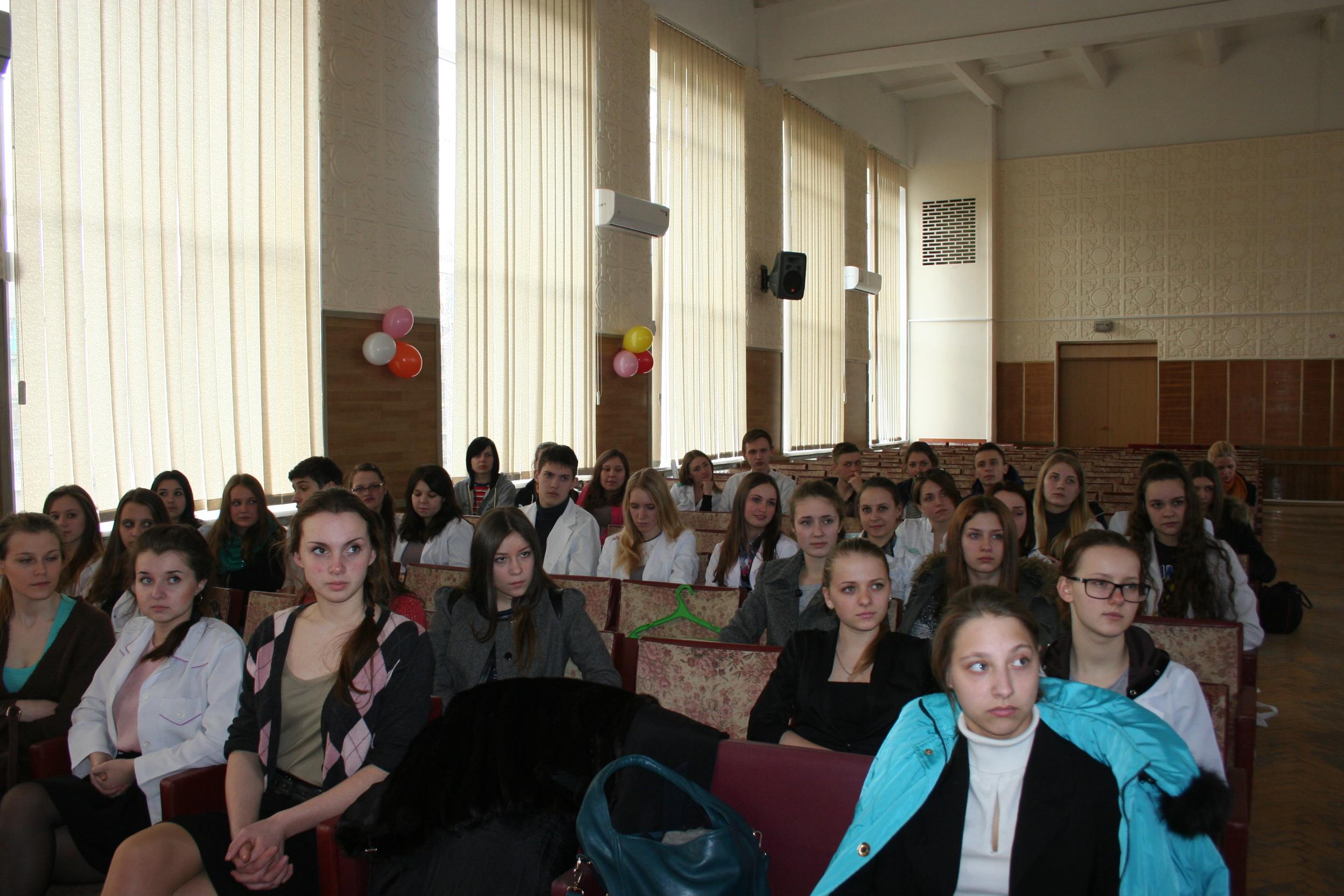 Молодіжний форум на тему разом до